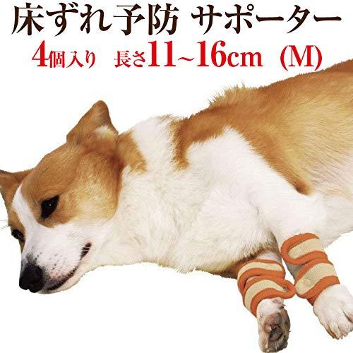 犬の床ずれ予防(床ずれ)サポーター M4個入り 犬介護・老犬介護用(老犬/高齢犬/シニア犬 対応) ドッグダイナー
