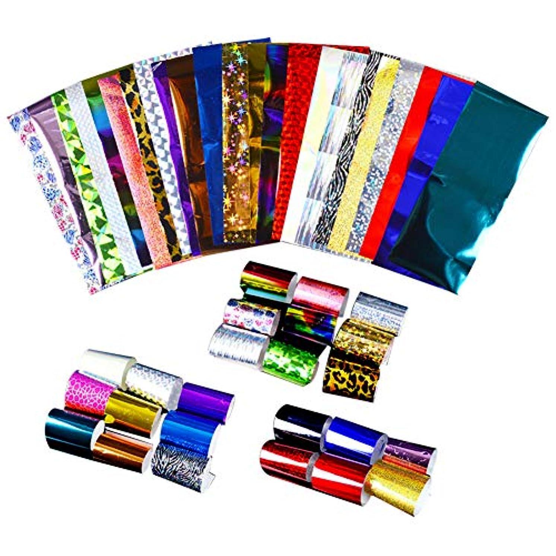 豊富広々和らげるGoshang ネイルステッカー オーロラネイルフィルム ネイルシール ネイルアート ネイル飾り ネイルデコレーション デコレーション 24色セット
