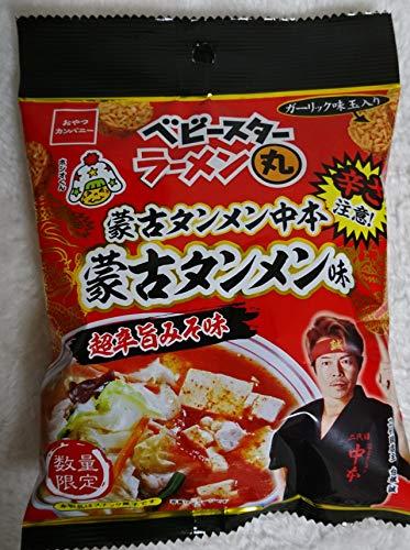 ベビースター ラーメン丸 蒙古タンメン中本蒙古タンメン味 超辛旨みそ 50g×4袋