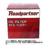 Roadpartner(ロードパートナー) オイルエレメント セリカ ZZT231 用 1P01-14-302 オイルフィルター トヨタ TOYOTA