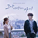 Rain Or Shine (Original Television Soundtrack)