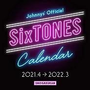 SixTONESカレンダー 2021.4-2022.3 Johnnys' Offi