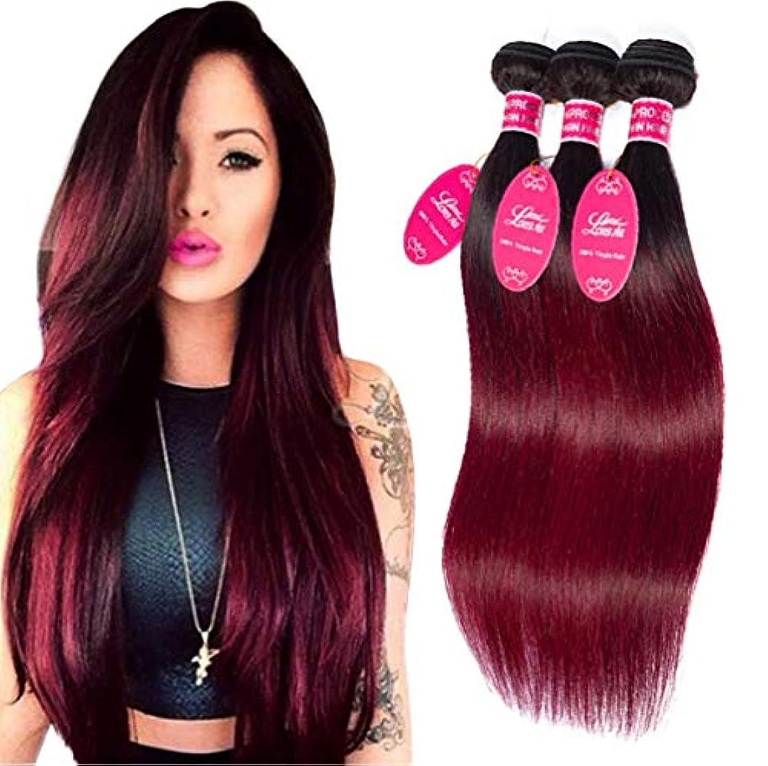 ルートりんご外出女性10A髪織りブラジルストレートヘアバンドルブラジル髪人間の髪の束自然色(3バンドル)