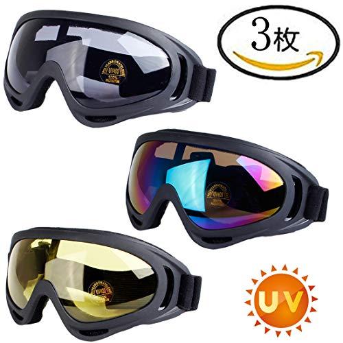 スキーゴーグル Lalaly 【3枚組】 スノーゴーグル UV400 紫外線...
