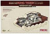 モンモデル 1/35 ドイツ重戦車キングタイガー ヘンシェル砲塔インテリアセット プラモデル用パーツ MENSPS-037