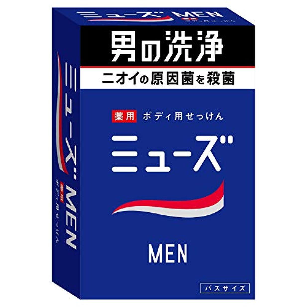 空位置づける幻影【医薬部外品】ミューズメン 石鹸 135g