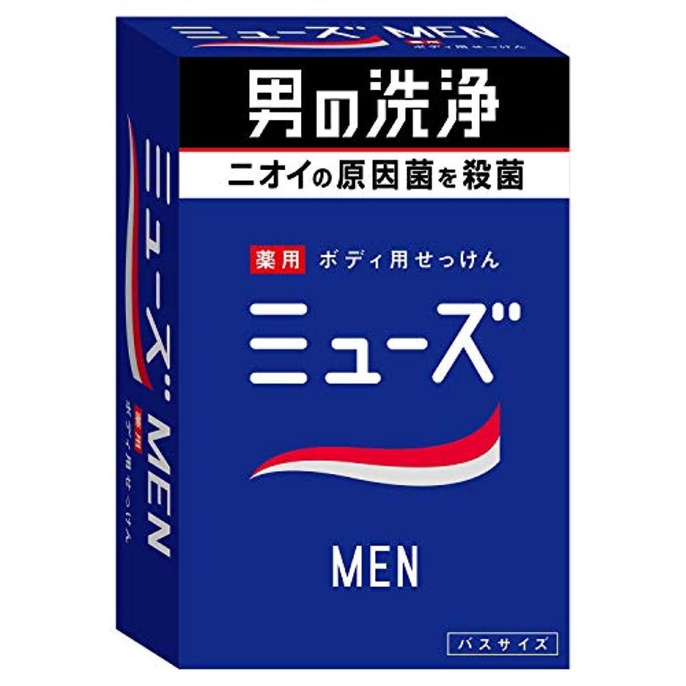 匿名暴力的な夜間【医薬部外品】ミューズメン 石鹸 135g