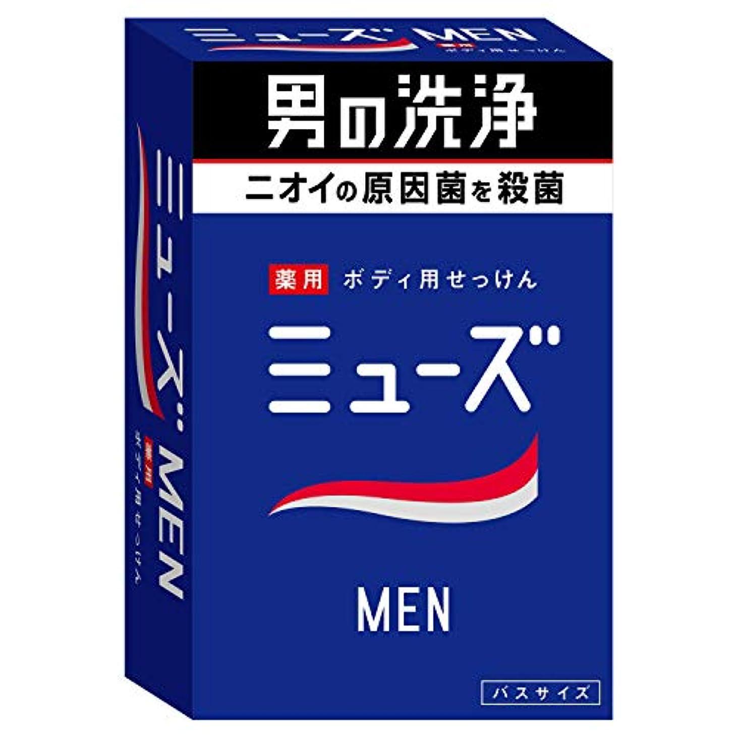 朝誇張空気【医薬部外品】ミューズメン 石鹸 135g