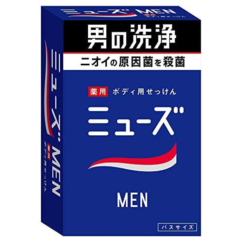 抗生物質サイトラインフロー【医薬部外品】ミューズメン 石鹸 135g