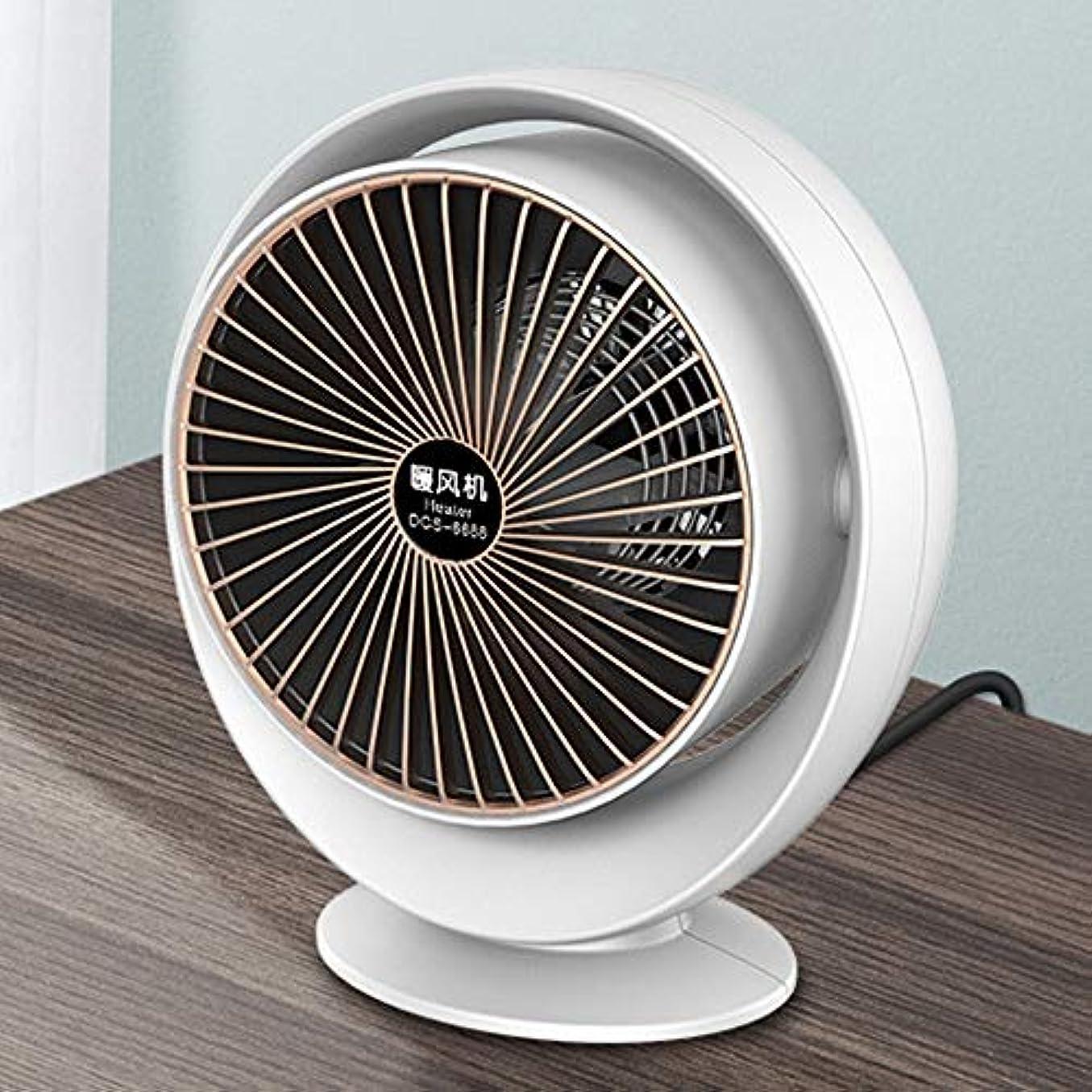 チート変形取り囲む高速加熱ヒーター、上下調整可能/難燃性素材/静音動作/ダンプ自動電源オフおよびデュアル温度制御保護,白