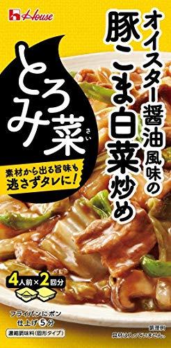 ハウスとろみ菜オイスター醤油風味の豚こま白菜炒め 140g ×10個