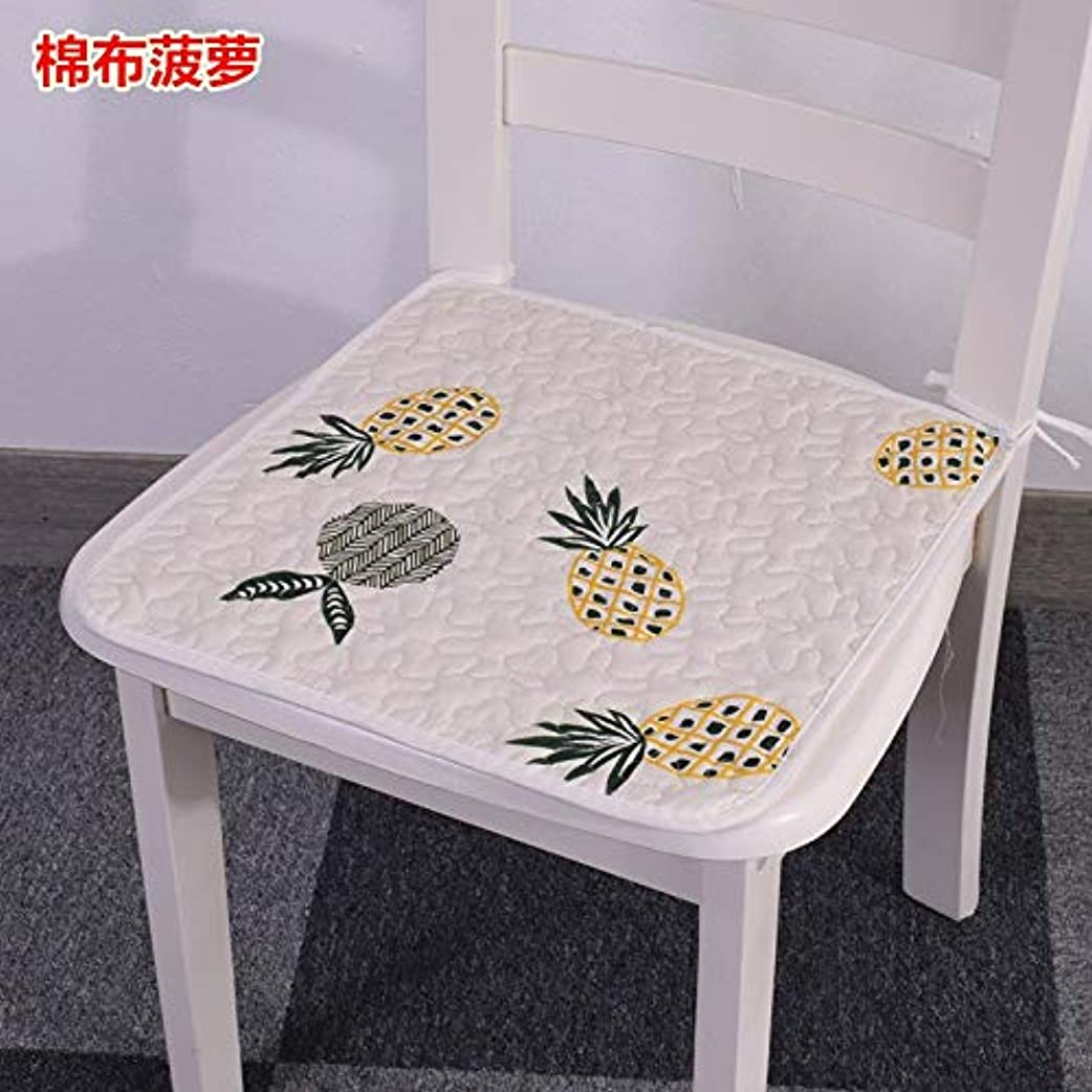 混沌鏡許さないLIFE 現代スーパーソフト椅子クッション非スリップシートクッションマットソファホームデコレーションバッククッションチェアパッド 40*40/45*45/50*50 センチメートル クッション 椅子