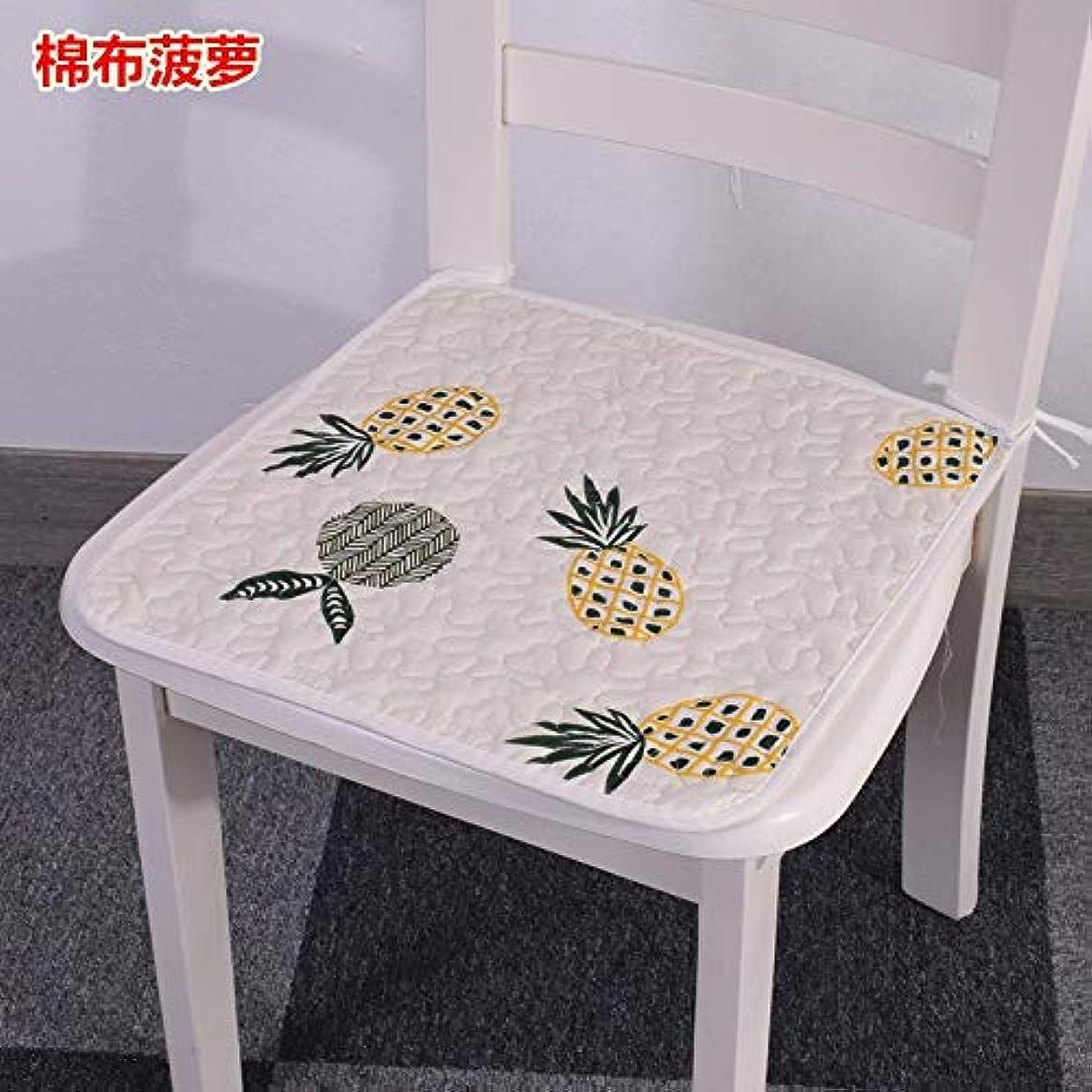 矢コインしわLIFE 現代スーパーソフト椅子クッション非スリップシートクッションマットソファホームデコレーションバッククッションチェアパッド 40*40/45*45/50*50 センチメートル クッション 椅子