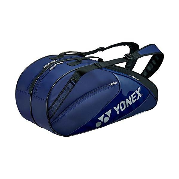 ヨネックス(YONEX) テニス ラケットバッ...の紹介画像3