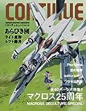 CONTINUE(コンティニュー) vol.40