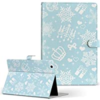 Lenovo TAB4 レノボ タブレット 手帳型 タブレットケース タブレットカバー カバー レザー ケース 手帳タイプ フリップ ダイアリー 二つ折り チェック・ボーダー 冬 クリスマス 001584