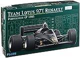 フジミ模型 1/20 グランプリシリーズSPOT No.40 ロータス97T ポルトガルGP ドライバーフィギュア付き