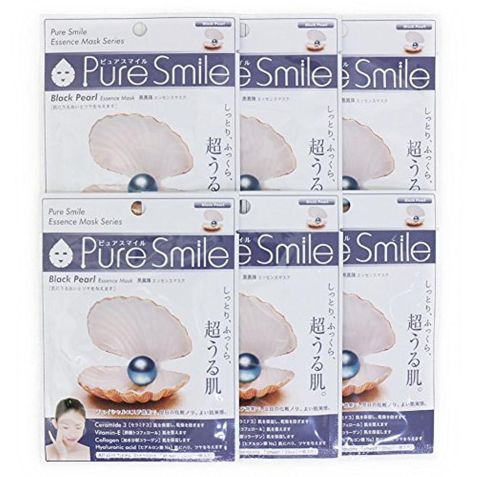 反抗眉をひそめるパースブラックボロウPure Smile ピュアスマイル エッセンスマスク 黒真珠 6枚セット