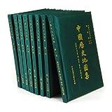 中国歴史地図集 (1955年) (現代国民基本知識叢書〈第3輯〉)