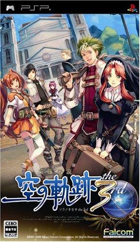 英雄伝説 空の軌跡 the 3rd - PSP