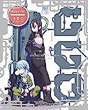 ソードアート・オンラインII Blu-ray Disc BOX(完全生産限定版)[ANZX-12741/5][Blu-ray/ブルーレイ]