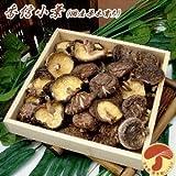 自然の都タマチャンショップ 国産原木育ち 香信小葉しいたけ 500g