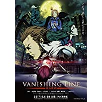 【Amazon.co.jp限定】牙狼 <GARO> -VANISHING LINE- DVD-BOX1