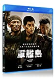 The Battleship Island (※日本語無し,Import版) (リージョンコード A) 軍艦島 [Blu-ray] [Import]