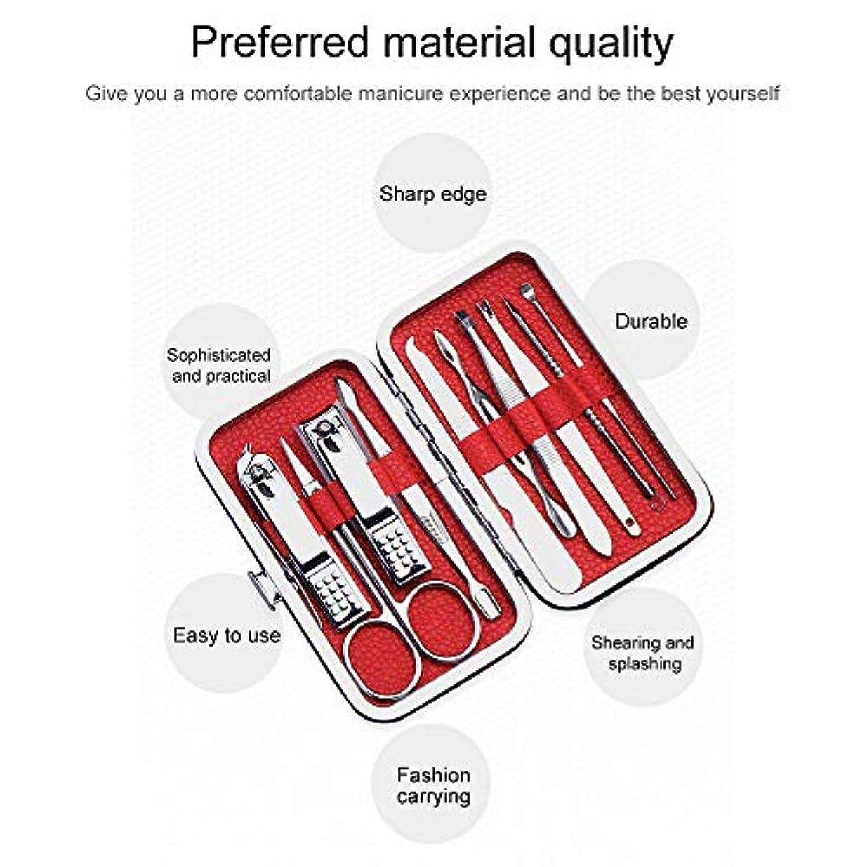 誕生日エンドテーブル補足爪切りネイルクリッパーキットステンレス鋼プロフェッショナルグルーミングキット、豪華なトラベルケース付き10個のネイルツールのセット