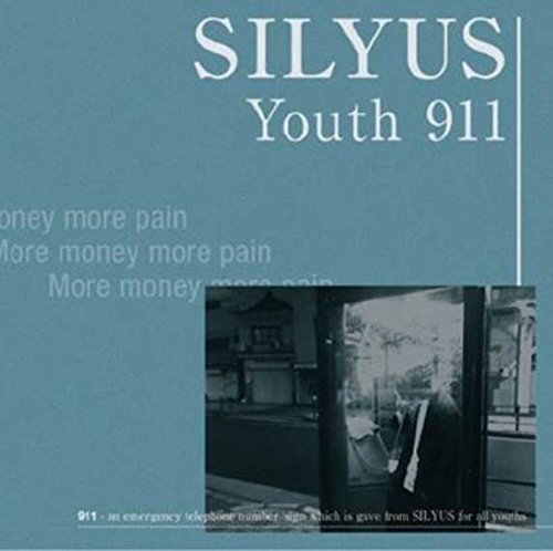 SILYUS