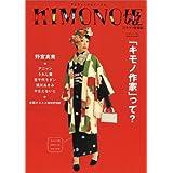 KIMONO姫 4 キモノ作家編 (Shodensha mook)