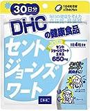 DHC セントジョーンズワート 約60日分 サプリメント