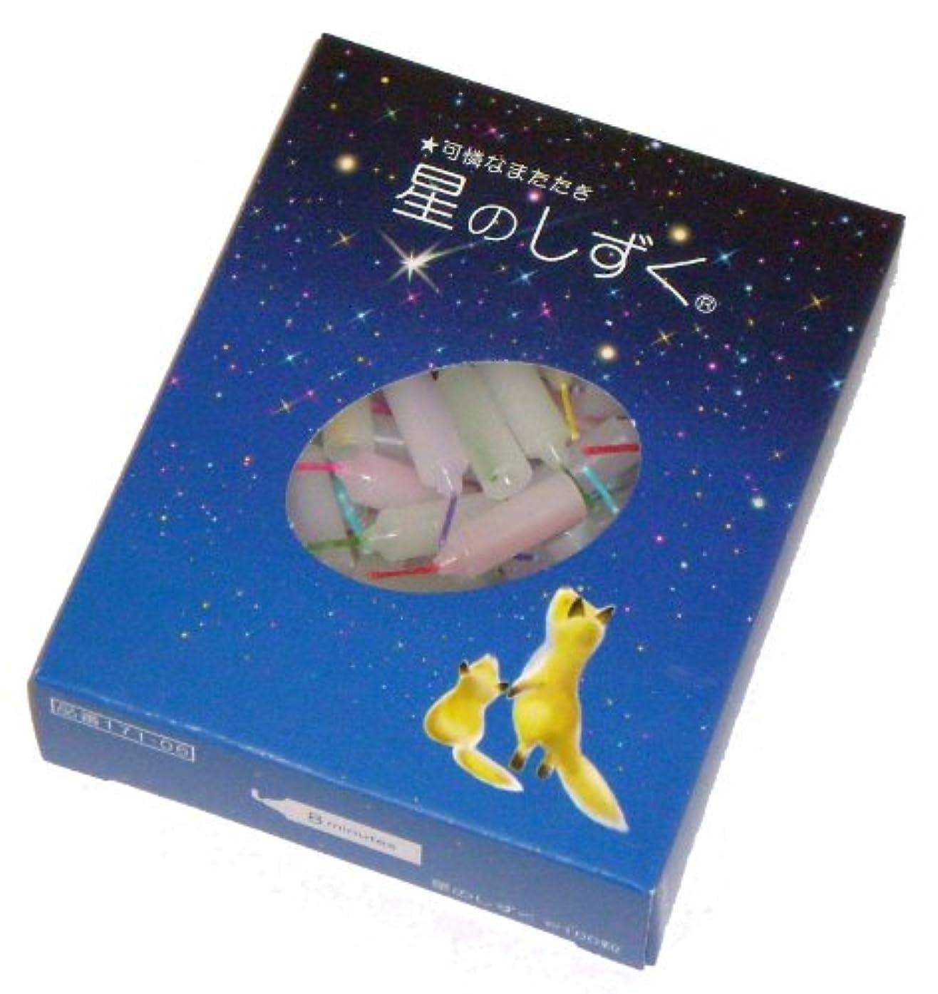 州教義スキャン東海製蝋のろうそく 星のしずく 約100本