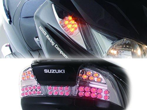キタコ(KITACO) LEDフロントウインカー&テールランプキット スカイウェイブ250/スカイウェイブ250S/スカイウェイブ250SS 899-2785300