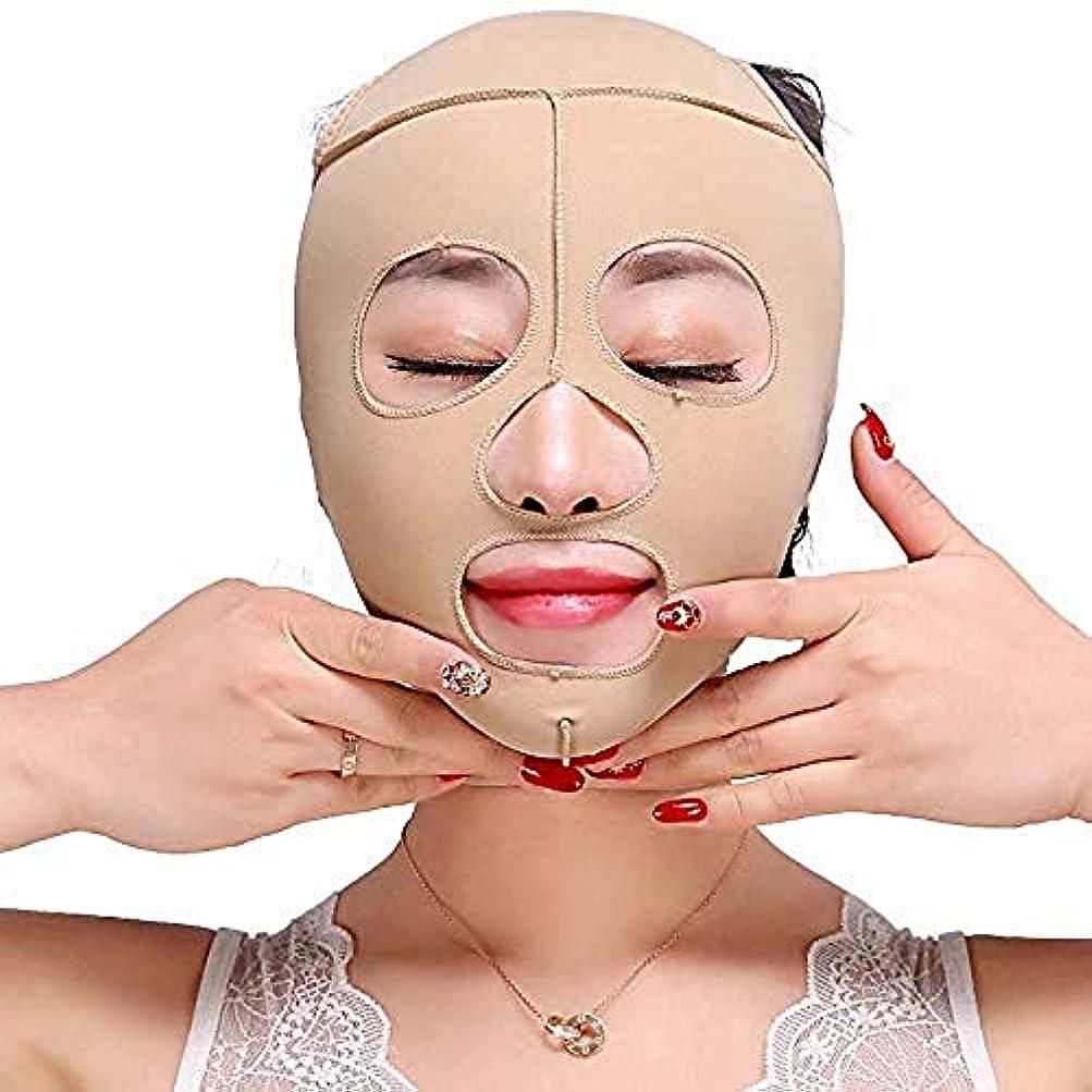 硬化する自体草HUYYA 女性の顔を持ち上げるベルト、しわ防止包帯 Vライン頬 二重あごの減量顔ネック包帯,Flesh_Large