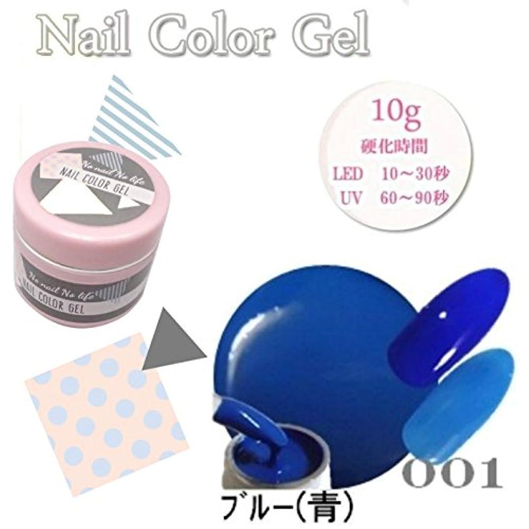 ジェルネイル カラージェル 10g 大容量 サロン仕様 (01)