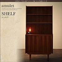 天然木チーク材北欧アンティーク風リビング収納シリーズ【amulet】アミュレット/シェルフ単品