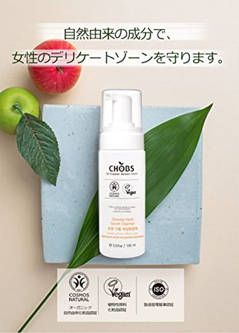 密思慮深いブッシュオーガニック清潔ケアクレンザー 天然化粧品 韓国コスメ 低刺激