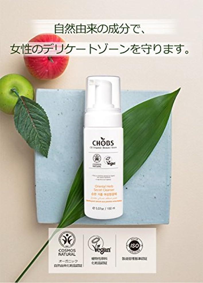 支援するいとこフォアマンオーガニック清潔ケアクレンザー 天然化粧品 韓国コスメ 低刺激