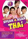 Wink To Learn SPEAK & READ タイ語 (フラッシュカードDVD 4枚組)