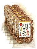 【黒米入り】信州りんご米せんべい 12枚入り×6袋