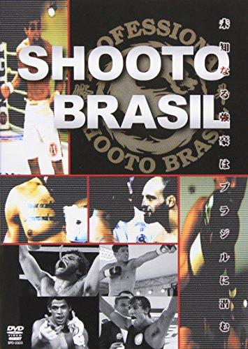 SHOOTO BRASIL [DVD]