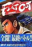 FLAT OUT 03 (ヤングマガジンコミックス)