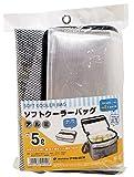 アサヒ興洋 ソフトクーラーバッグ アルミ 5L