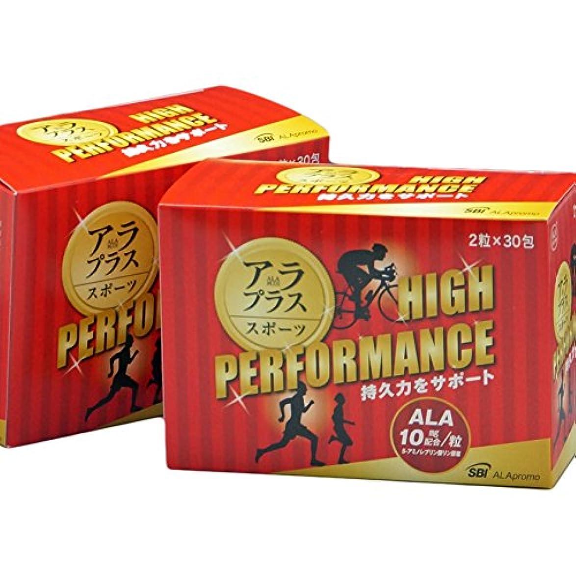 スピーカーハチイディオムアラプラス スポーツ ハイパフォーマンス (2粒×30包)×2箱セット