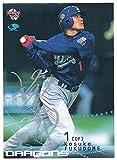 BBM 2002 プロ野球カード 583 福留孝介 [シルバーサイン]
