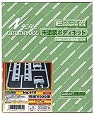 グリーンマックス Nゲージ 410 西武5000系レッドアロー 6輌セット (未塗装車体キット)