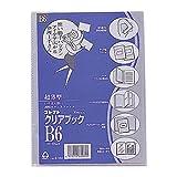 コレクト クリアブック(薄型) B6 S-560 【まとめ買い×10セット】