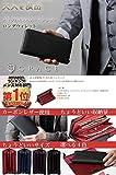 【 本革 長財布 】【 イタリアン カーボンレザー 長財布 】 最高級 財布 大容量 レザー 革 ウォレット ラウンドファスナー 選べる4色 【 GRACE 】