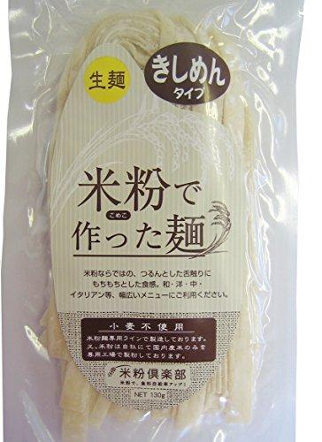 名古屋食糧 米粉で作ったきしめん (130g×20個セット)